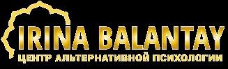 Ирина Балантай